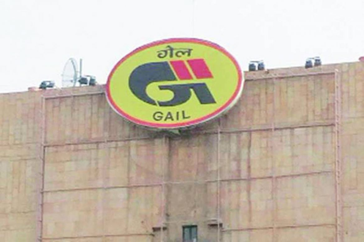 GAIL profit falls 35% to Rs 6,143 crore in FY21