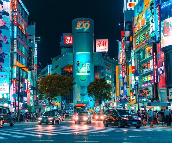 Japan: Mirror of the World