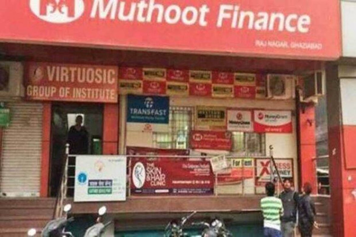 Expect Muthoot Fin to deliver 15% loan growth