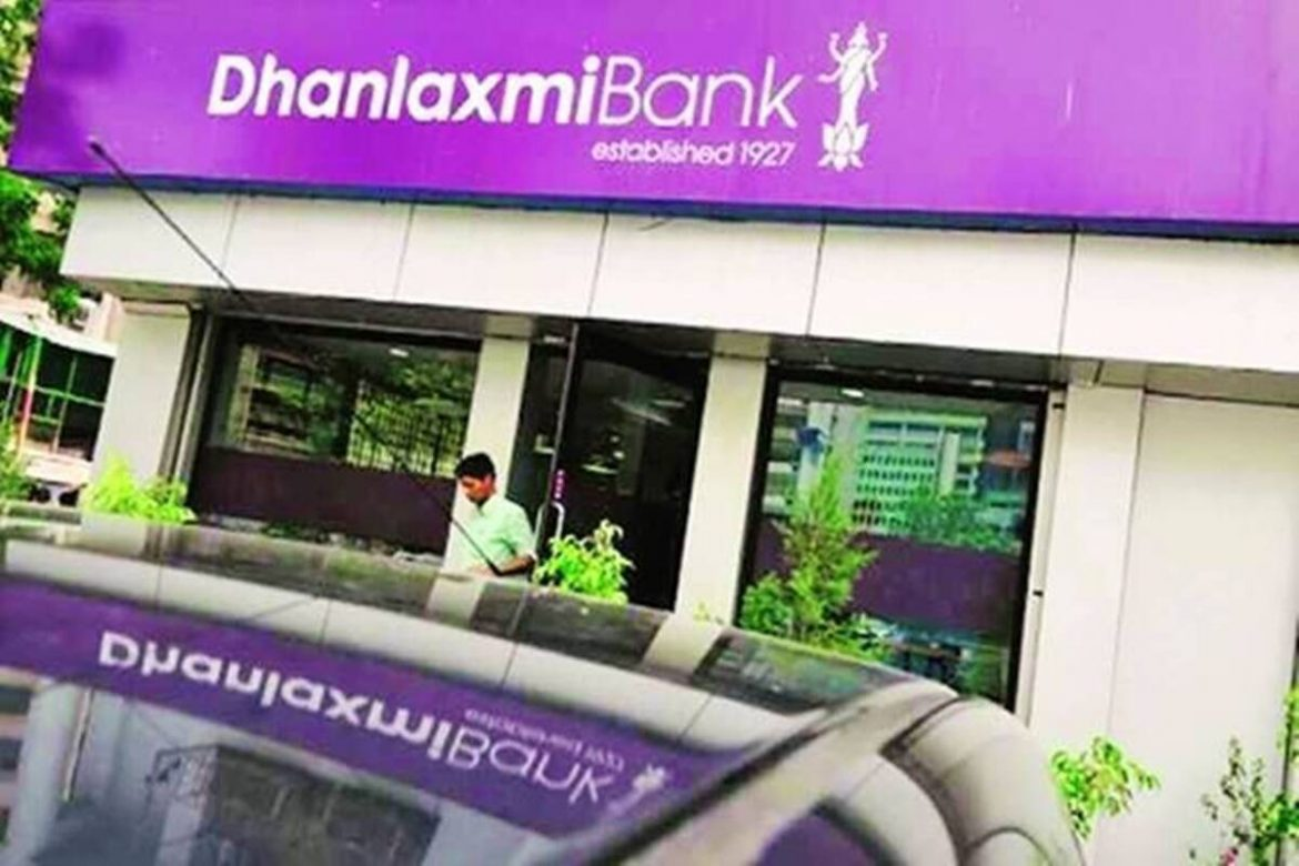 Fresh troubles surface for Dhanlaxmi Bank