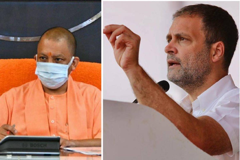 UP Election 2022: CM Yogi Adityanath hits back after Rahul Gandhi's 'hate' jibe