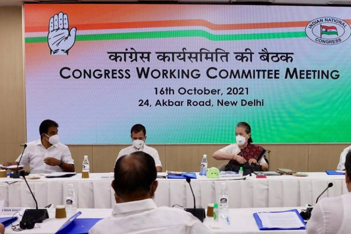 'I am full-time, hands-on Congress president….no need to speak to me through media': Sonia Gandhi at CWC meet