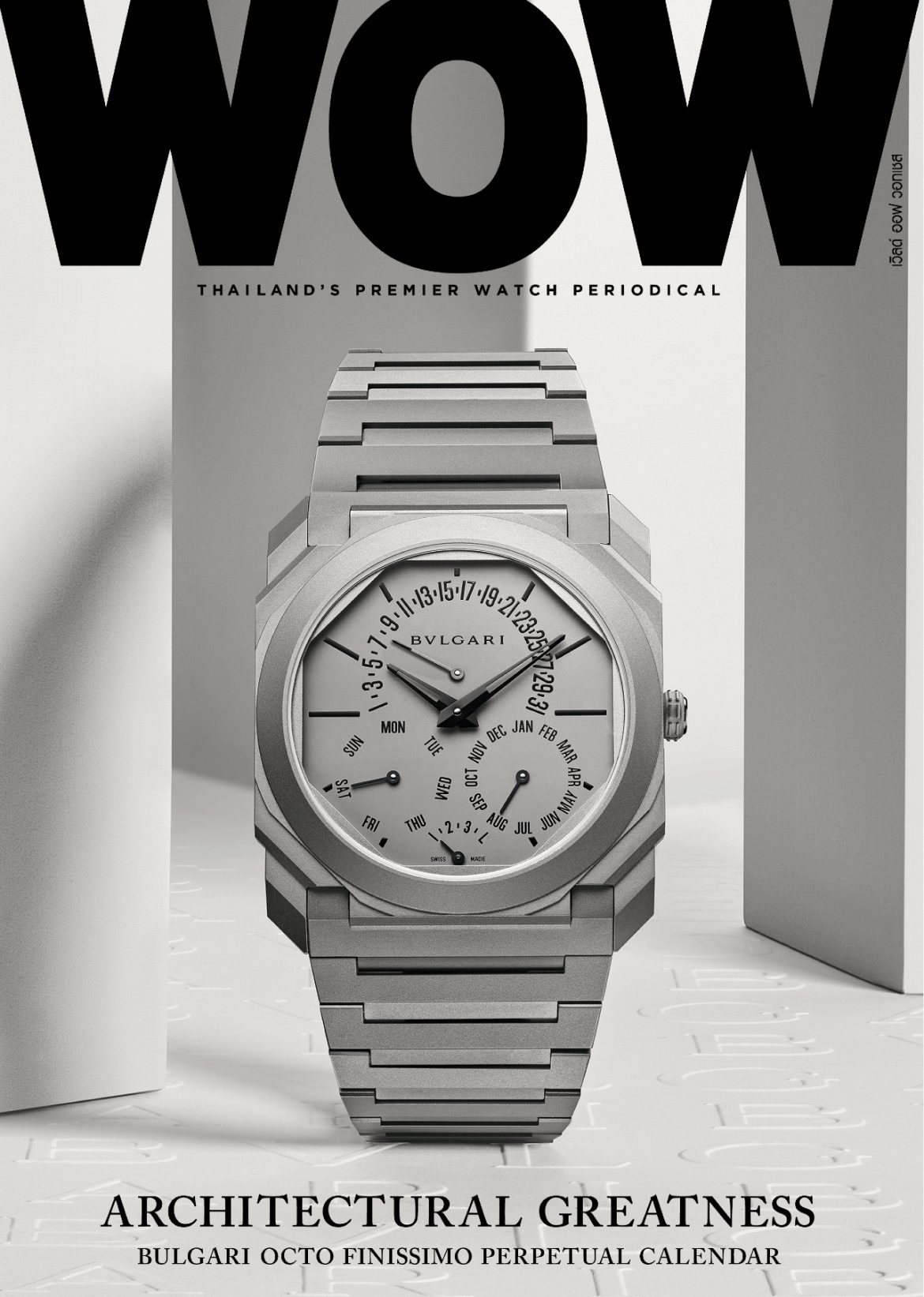 """WOW Thailand """"Legacy 2021"""" Issue Out Now"""